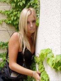 Карина Сергеева, 6 мая 1985, Череповец, id41396741